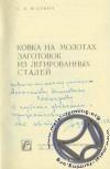 judovich-1.jpg